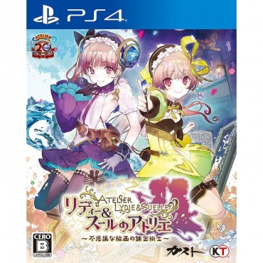 PS4 Atelier Lydie & Suelle: The Alchemists and the Mysterious Paintings