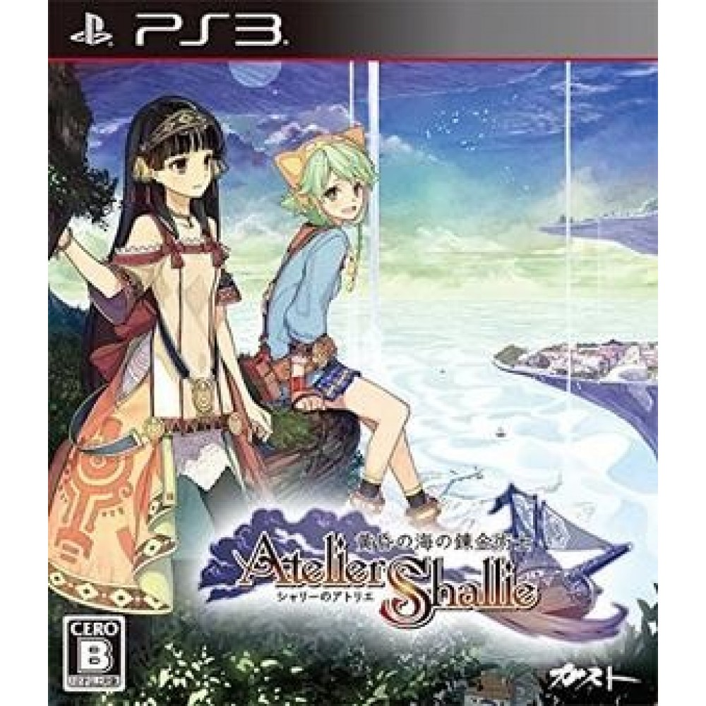 PS3 ATELIER SHALLIE : ALCHEMISTS OF THE DUSK SEA